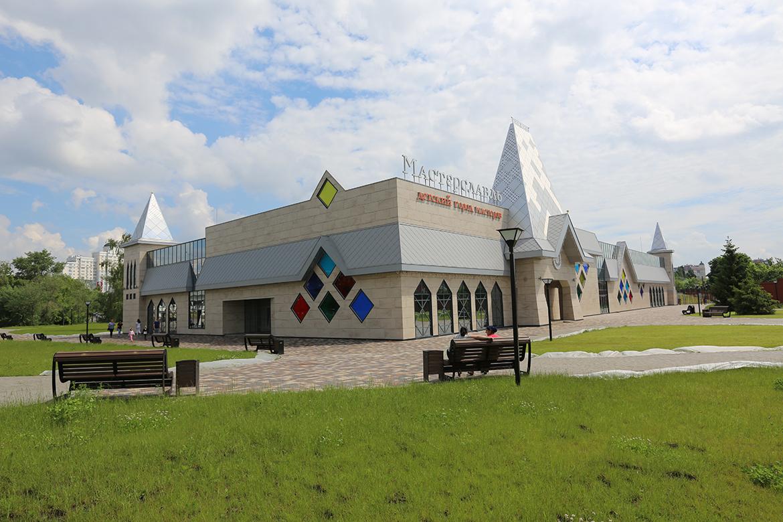 Интерактивный развлекательный комплекс для детей «Мастерславль»