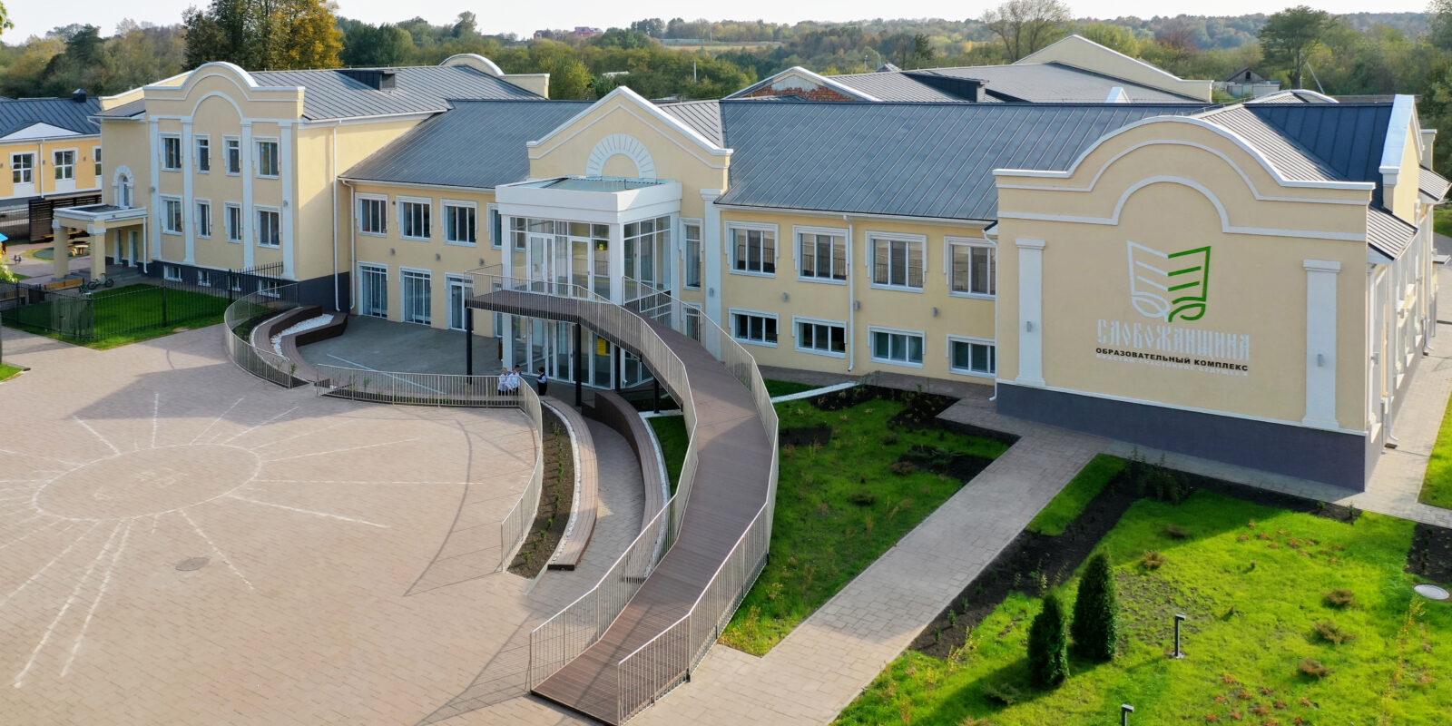 Основная общеобразовательная школа на 132 места