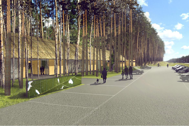 Слобожанский центр на территории Мультипарка Белгородской агломерации