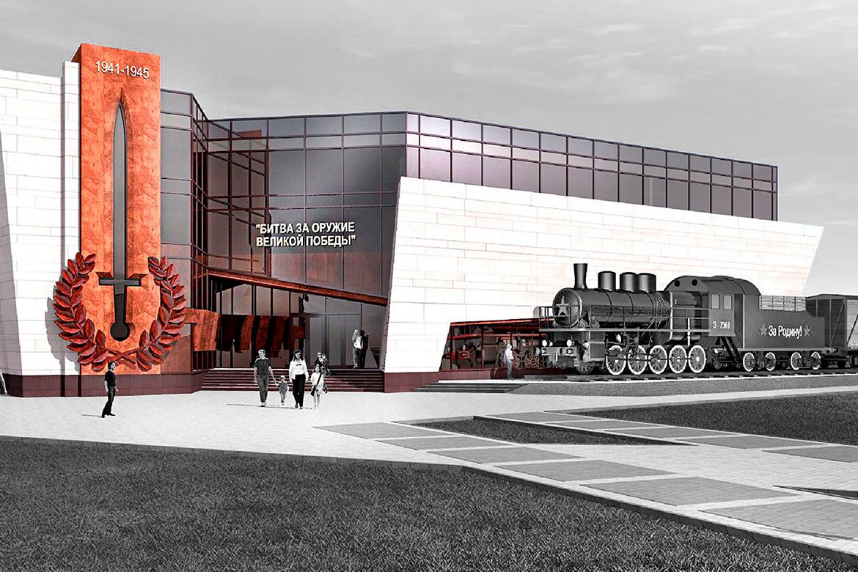 Музей «Битва за оружие»